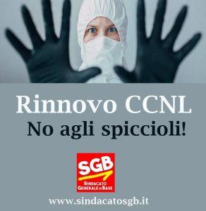 Read more about the article SULLA IPOTESI DI CCNL NEL COMPATO SANITÀ PUBBLICA