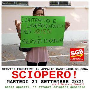 Read more about the article PIU' DIRITTI MENO APPALTI: SCIOPERO MARTEDI' 21 SETTEMBRE