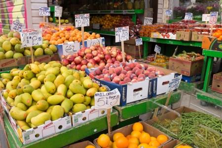 Fruit in the Kensington Market