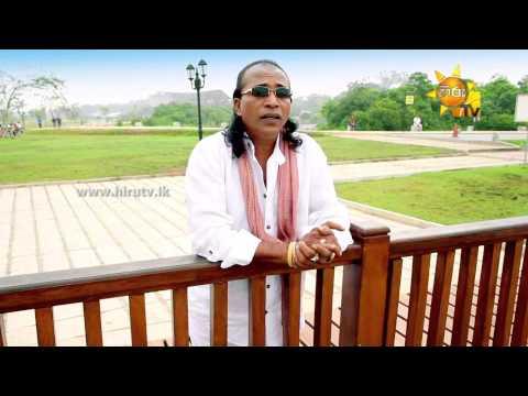 Ahidaara - Senanayake Weraliyadda