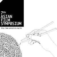Asian Film Symposium