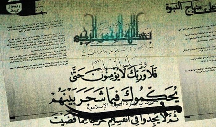 El documento filtrado del Estado Islámico establece un modelo para la creación de un Gobierno. Foto: The Guardian