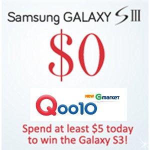 Qoo10 Great Singapore Sale