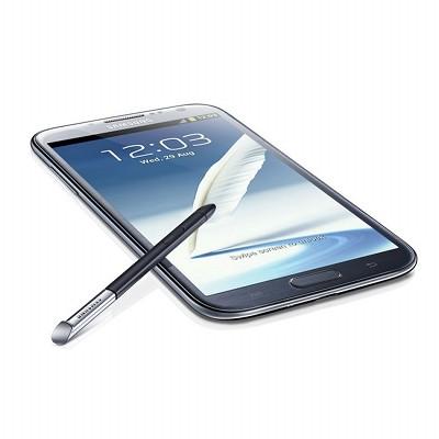 Samsung Note 2 ~ Titanium Gray