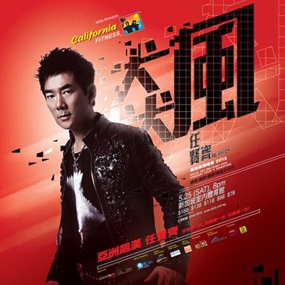 Richie Jen BEYOND 2013 Concert Tour in Singapore