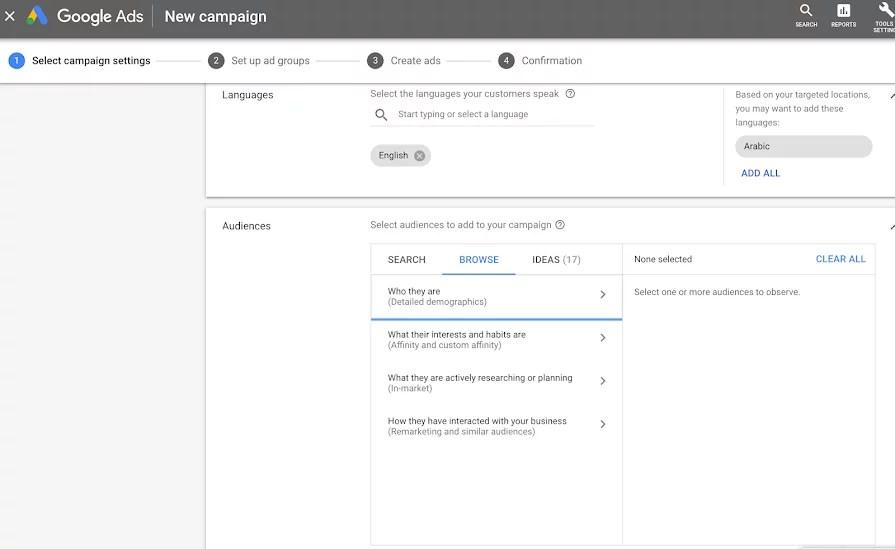 Google expanded audiences