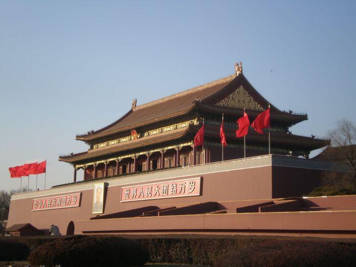 Plaza de Tiannmen China