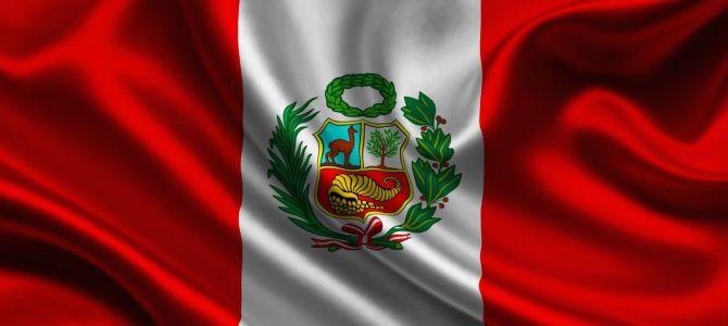 Guía de viaje: Perú