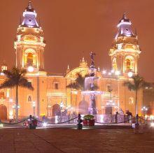 Lima Peru Catedral qué ver y qué hacer en Perú