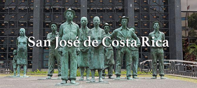 qué ver en San José - Costa Rica