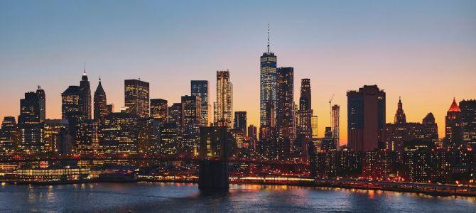 Cómo ir del aeropuerto de Nueva York al centro: de J.F. Kennedy a Manhattan