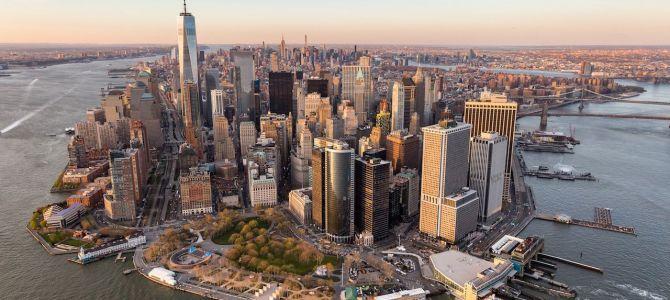25 cosas que hacer GRATIS EN NUEVA YORK