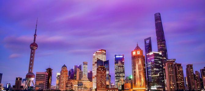 Cómo ir del aeropuerto de Shanghái Pudong al centro de la ciudad