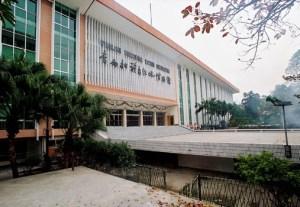 The exterior of the main exhibition building of the Guangxi Zhuang Autonomous Region Museum