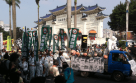 Atom-Protest in Taiwan