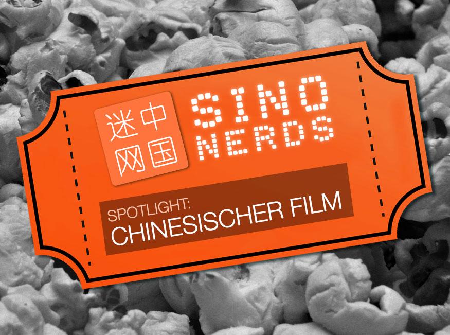 10 Chinesische Filme Die Man Gesehen Haben Muss Sinonerds
