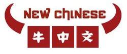 NiuZhongwen_Logo