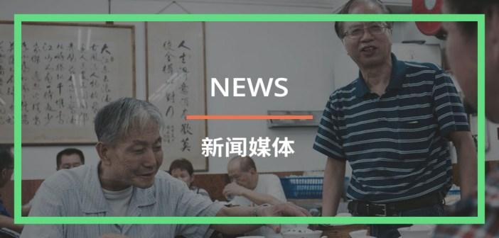 sinonerds_headers_news