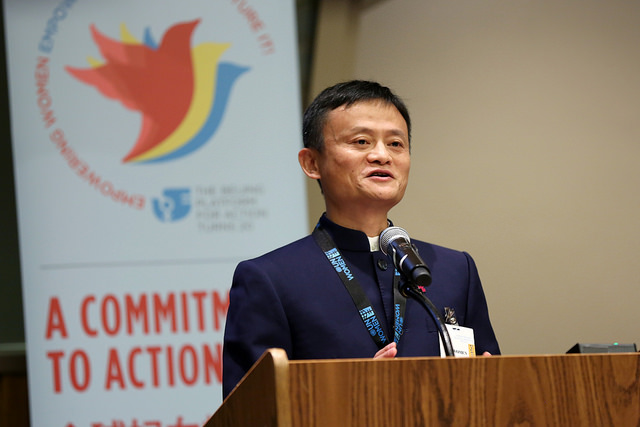 Jack Ma bei UN Women (September 2015)