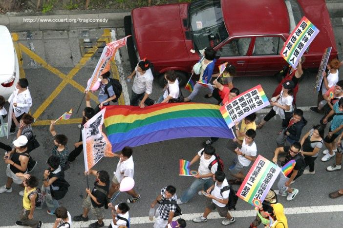 Kaohsiung Pride Parade