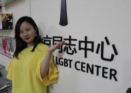 Schafft Räume: Das Beijinger LGBT*-Zentrum