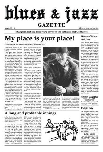 Die Gazette des House of Blues and Jazz