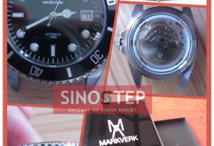 China Sourcing Agent: Sourcing for Brand Markverk, Wrist Watch