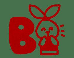 stamp_letter_b
