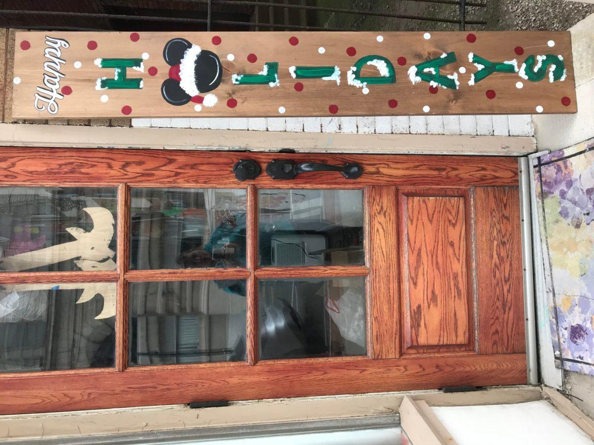 6ft Mickey Porch Board