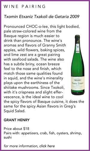 Wine Pairing from Sippity Sup Txomin Etxaniz Txakoli