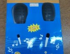 micrófonos para Wii