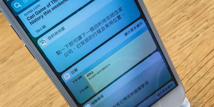 d-iphone-7-hong-kong
