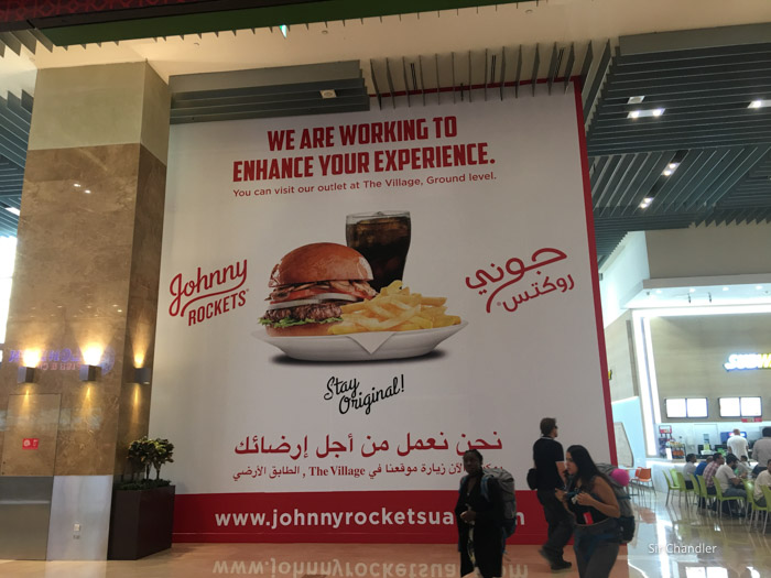 dubail-mall-restaurant-4554