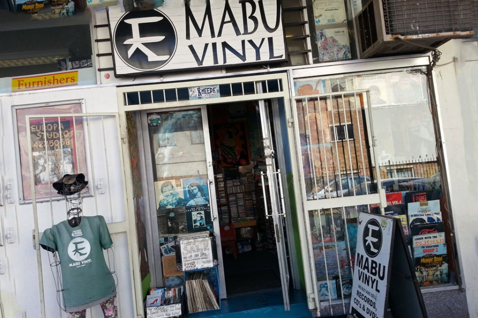 Searching-for-Sugar-Man --- The record shop-Mabu Vinyl in-Cape Town