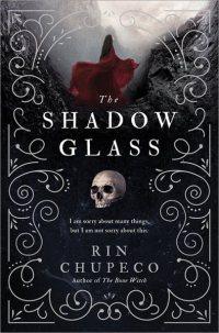 TheShadowGlass