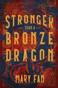 StrongerThanABronzeDragon