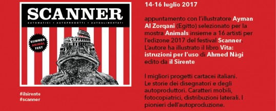 Scanner Festival. Autoproduzioni con Ayman Al Zorqani