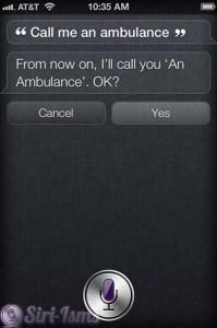 OK, You Are An Ambulance!