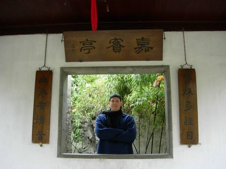 SIRIS in Suzhou China