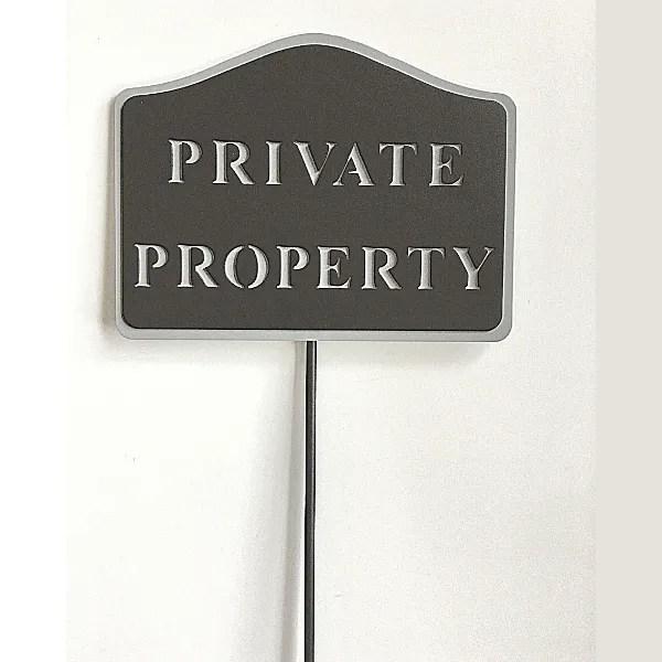 designer private property sign 1