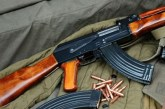 Osumnjičen za nedozvoljeno držanje oružja