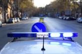 Policijski čas od petka u 18 do ponedeljka u 5 sati ujutro