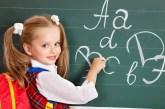 Prijava za upis u škole i vrtiće elektronskim putem