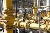 Privremena obustava isporuke prirodnog gasa