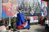 Otkrivena spomen-bista Kralju Petru Prvom Oslobodiocu