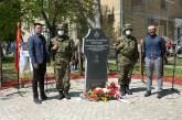 Spomenik poginulim vojnicima Kraljevine Jugoslavije u Aprilskom ratu