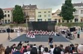 """Godišnji koncert Folklornog ansambla """"Branko Radičević"""""""
