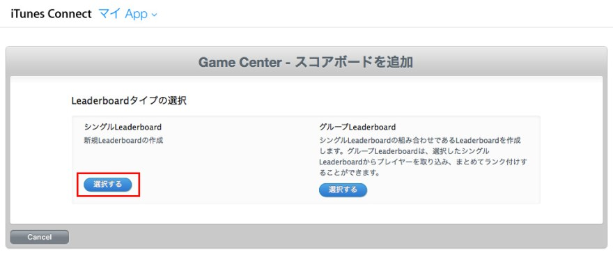swift-game-center-leaderboard_03