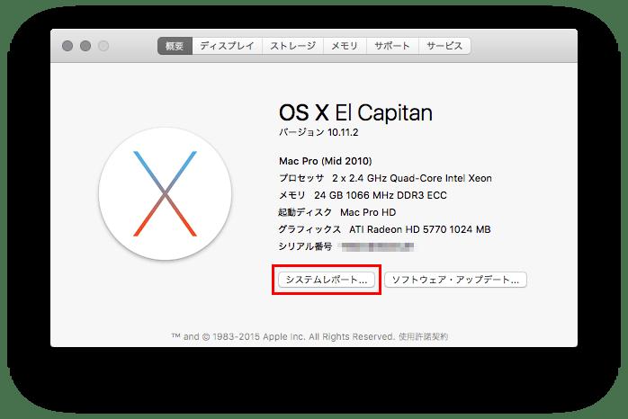 img_osx-elcapitan-ssd-trimforce01