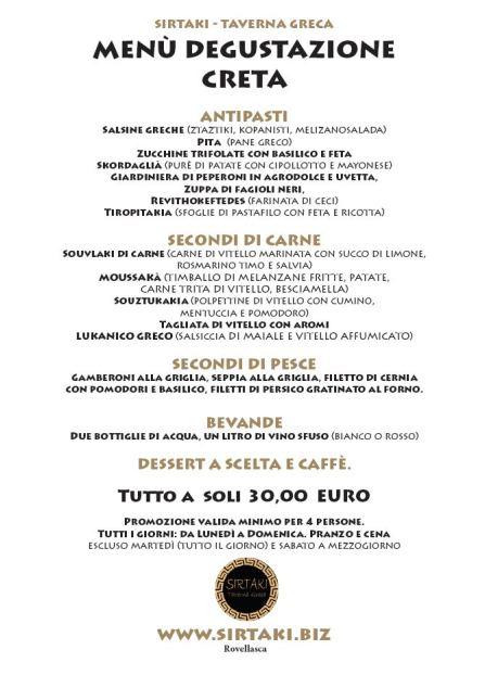 Menu-CRETA-SIRTAKI-RISTORANTE-GRECO-MILANO